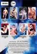 Cadinot The Best 5 DVD - Back