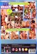 Bi Maxx volume 8 DVD - Back