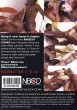 Ass Stretcher 4 DVD - Back