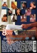 Amateur Pack 7 DVD - Back