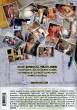 Construction Bareback DVD - Back