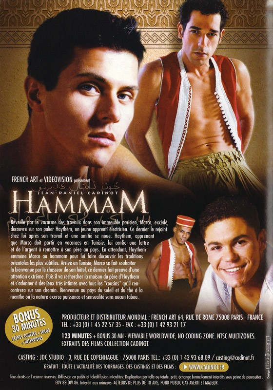Hammam DVD - Back
