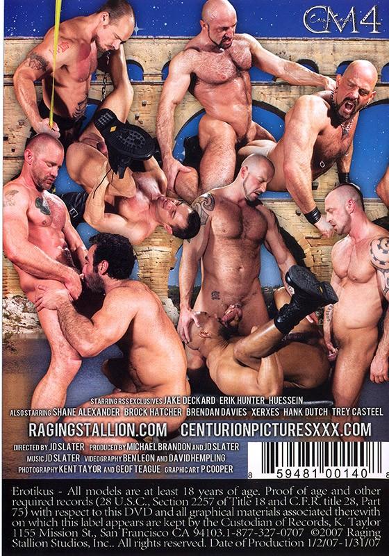 Erotikus DVD - Back