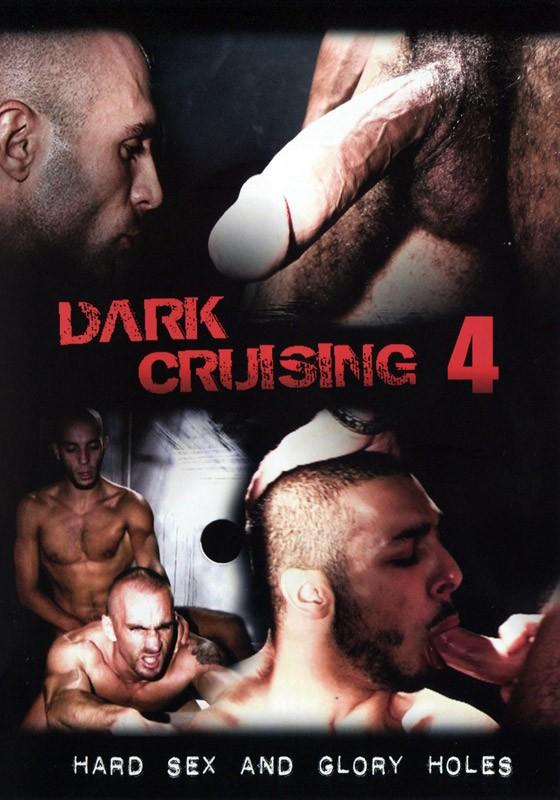 Dark Cruising 4 DVD - Front