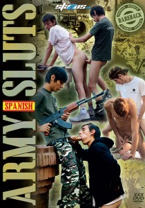 Spanish Army Sluts DOWNLOAD - Front