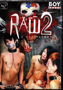 RAW 2 DOWNLOAD
