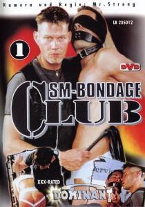 SM Bondage Club 1 DOWNLOAD