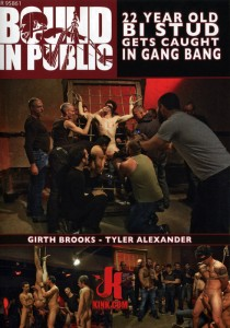 Bound In Public 16 DVD (S)