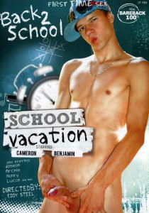 School Vacation DVD (S)