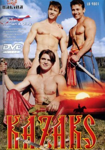 Kazaks DVDR (NC)