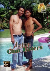 Asian Cum Eaters DVDR (NC)