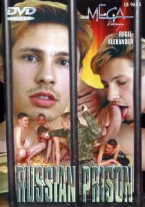 Russian Prison DVDR (NC)