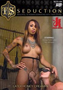 TSS098: Latex Honey Creampie DVD (S)