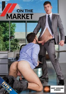 On The Market DVD (S)