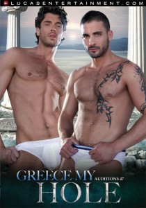 Greece My Hole DVD