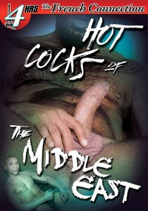 Hot Cocks of The Middle East DVD