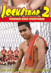 Jockstrap 2 DVD