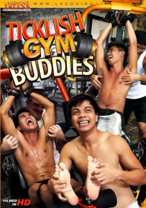 Ticklish Gym Buddies DOWNLOAD